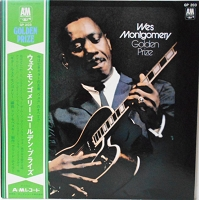 Wes Montgomery - Golden Prize