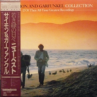 Simon & Garfunkel - Simon & Garfunkel Collection