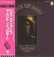 Band, The - Rock of Ages (The Band in Concert)