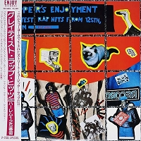 Various – Rapper's Enjoyment - Greatest Rap Hits From 125th, Harlem